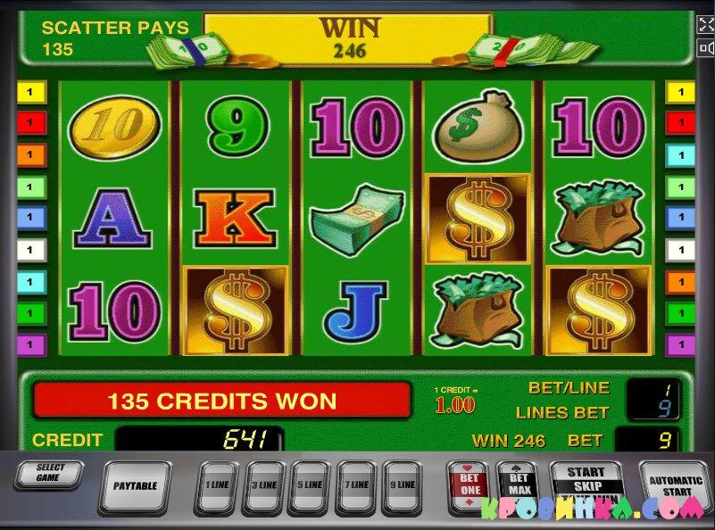 igri-v-kazino-na-dengi-igrovie-avtomati